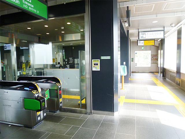矢川駅改札