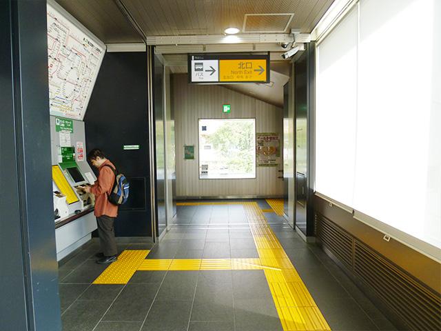 矢川駅切符売り場