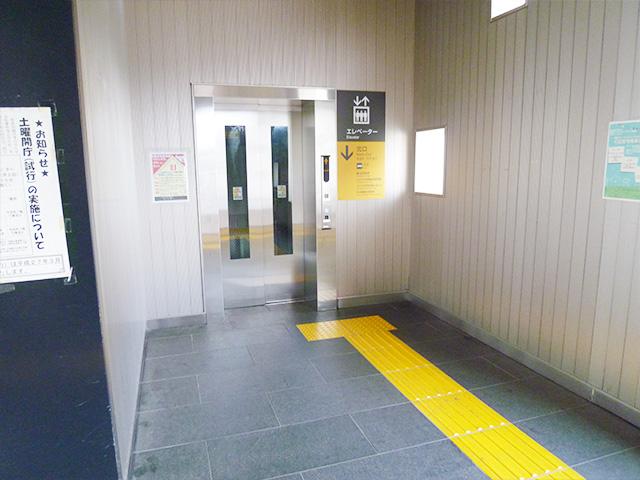 矢川駅エレベータ―