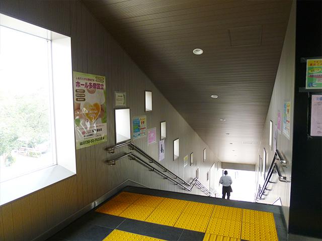 矢川駅階段